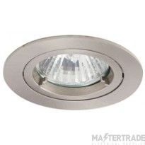 Ansell ATLD/SC Downlight MR16 GU10 50W