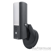 ESP Combined WI-FI Security CCTV Camera LED Light System
