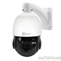 ESP 4.8-86.4mm Lens 5MP IP POE Pan Tilt Zoom Camera HDVIPCPTZ