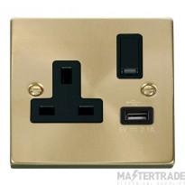 Click Deco Satin Brass USB Single Switched Socket VPSB771BK