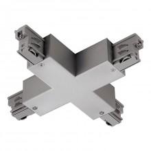 Ansell A/3MTXC/W X Conn 3 Circuit White
