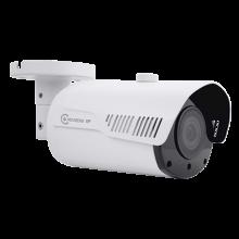 ESP Varifocal White 2.8-12mm Lens 5MP IP POE Bullet Camera HDVIPC2812VFBW