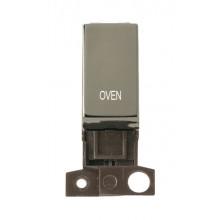 Click Minigrid 10A Switch Ingot DP Resistive Module Black Nickel MD018BNOV