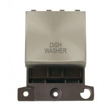 Click MiniGrid MD022BSDW B/Steel 20A DP Dishwasher Module