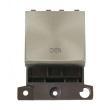 Click MiniGrid MD022BSOV Brushed Steel 20A DP Oven Module